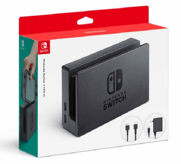 SWITCH DOCK SET (INC...